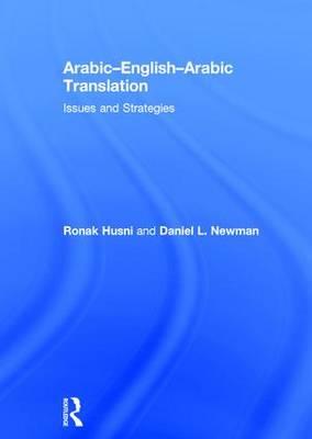 cross word modeling for arabic speech recognition abuzeina dia elshafei moustafa