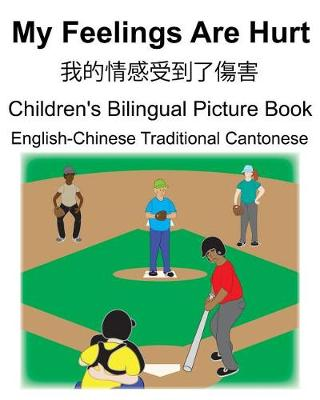 English-Chinese Traditional Cantonese My Feelings Are Hurt/我的情感受到了傷害  Children's Bilingual Picture Book