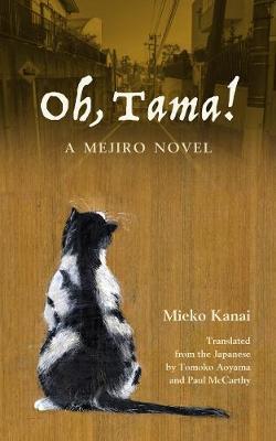 Oh, Tama!: A Mejiro Novel