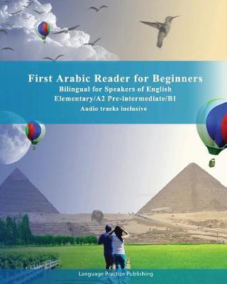Musiqa al-Kalimat: Modern Standard Arabic through Popular Songs: Intermediate to Advanced download e