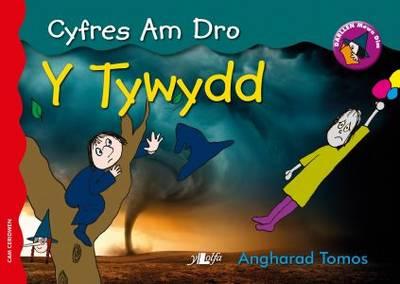 Cyfres Ir Byw: Cynrhonyn, Y