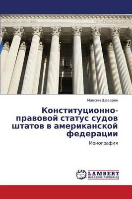 Byudzhetnȳĭ kodeks Rossiĭskoĭ Federatsii - s izmeneniyami i dopolneniyami na 1 fevralya 2000 g..