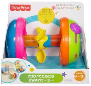 W9862 Fp Other Infant Toys - Bat & Crawl Bar
