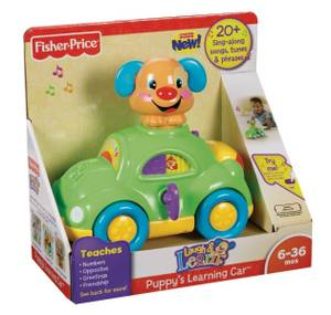 X2142 Fp L & L Puppy'S Learning Car