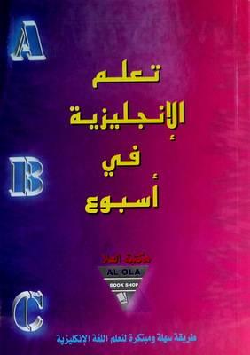 LEARN ENGLISH IN ONE WEEK