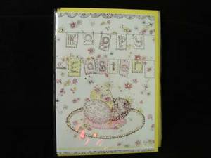 Paper Rose Easter cards - Happy Easter