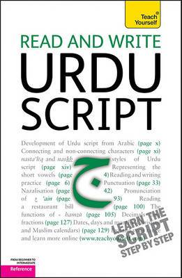 Read and Write Urdu Script