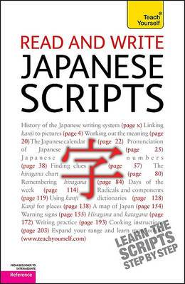 Read and Write Japanese Script