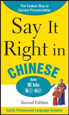 Say it Right in Chinese: Easily Pronounced Language Systems