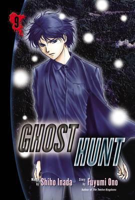 Ghost Hunt: v. 9