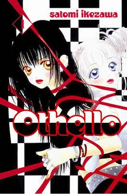 Othello: v. 1
