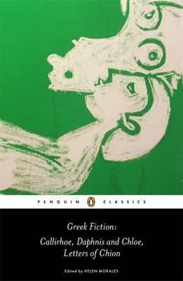 Greek Fictionn