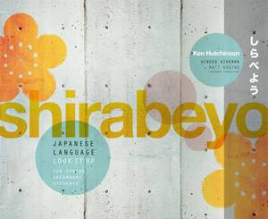 Shirabeyo - Japanese LanguageLook it Up and NelsonNet
