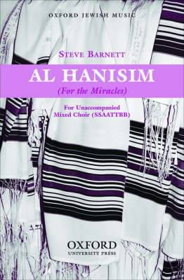 Al Hanisim (for the Miracles): Vocal Score
