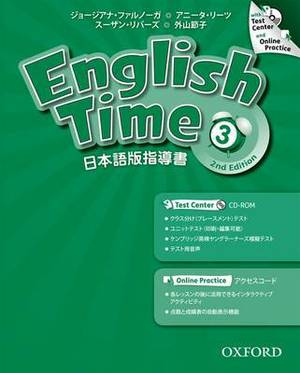 English Time 2e 3 Teachers Book with Test Centre and Online Practice Pack