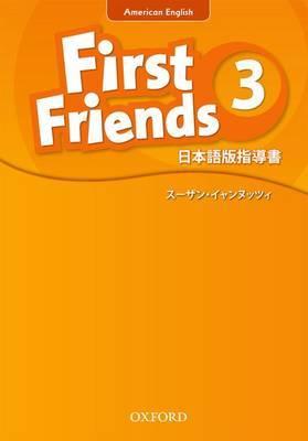 First Friends (American English): 3: Teacher's Book (Japanese): First for American English, first for fun!