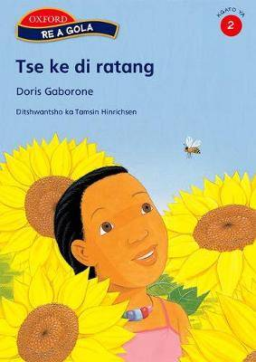 Tse Ka Di Ratang: Stage 2: Reader