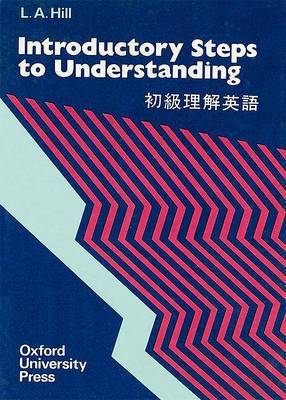 Steps to Understanding: Introductory: Book (750 words)
