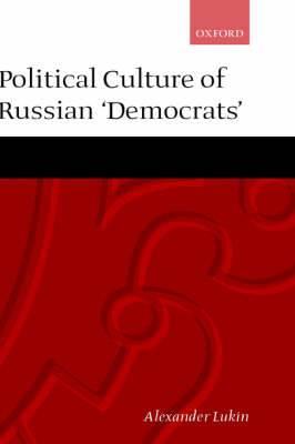 Political Culture of the Russian Democrats