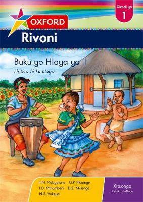 Oxford rivoni: Reader 1: Gr 1: Home language