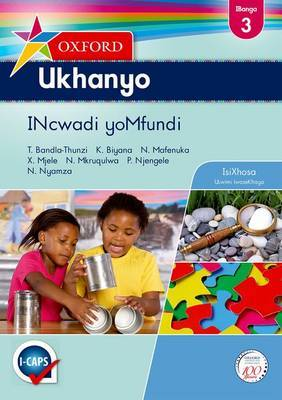 Oxford ukhanyo CAPS: Gr 3: Learner's book: Home language