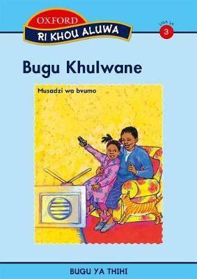 Ri Khou Aluwa: Stage 3 Book 1: Gr 3: Big Book