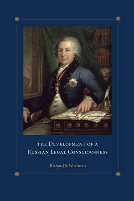 The Development of a Russian Legal Consciousness