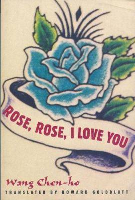 Rose, Rose, I Love You: A Novel