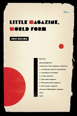 Little Magazine, World Form