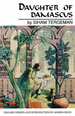 Daughter of Damascus: A Memoir