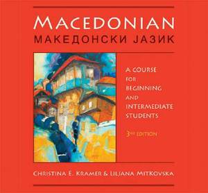 Macedonian Audio Supplement: To Accompany Macedonian: A Course for Beginning and Intermediate Students