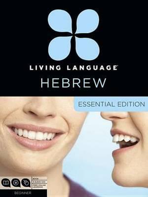 Hebrew Essential Course