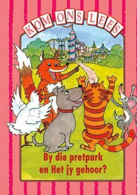 By Die Pretpark: Pienk Vlak: By Die Pretpark - Pienk Vlak: Gr 1: Reader Gr 1: Reader