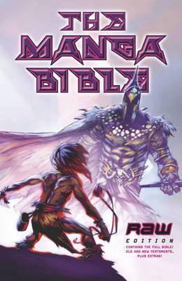 The Manga Bible: Extreme