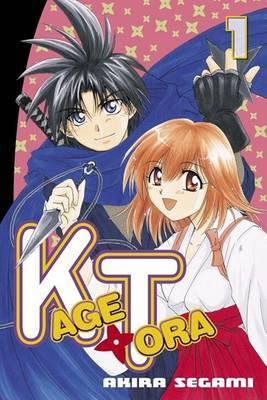 Kagetora: Volume 1