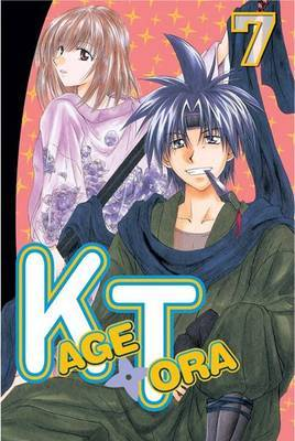 Kagetora: Volume 7