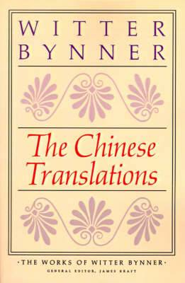 The Chinese Translations