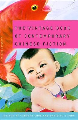 Vintage Book of Contemporary Chines