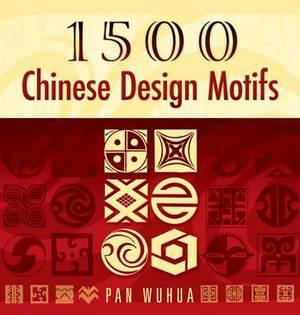 1500 Chinese Design Motifs