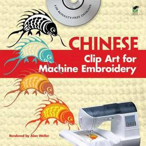 Chinese Clip Art for Machine Embroidery