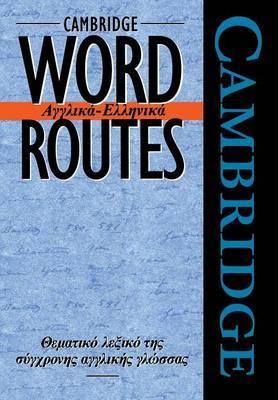 Cambridge Word Routes Anglika-Ellinika