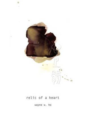 Relic of a Heart