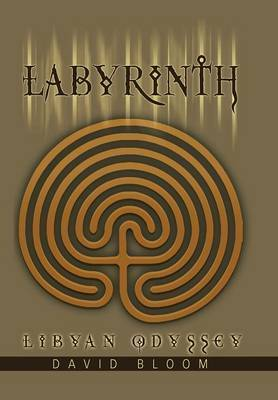Labyrinth: Libyan Odyssey
