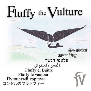 Fluffy the Vulture