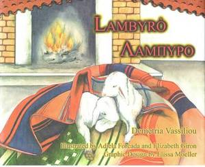 Lambyro