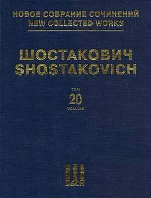Symphony No. 5, Op. 47: New Collected Works of Dmitri Shostakovich - Volume 20