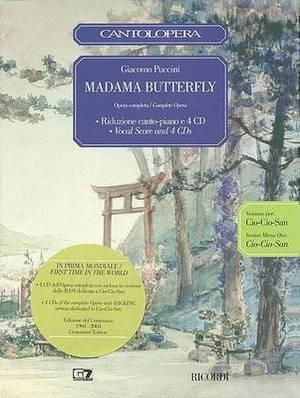CIO-CIO-San: From Giacomo Puccini's Madama Butterfly
