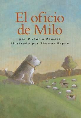 El Oficio de Milo