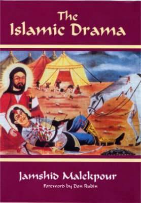 The Islamic Drama: Taoziyah