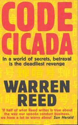 Code Cicada